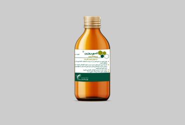 کموپروزین ®