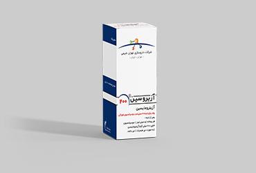 آزیروسین ®